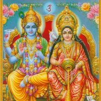 Bhāveśa-I (Bhu Loka)